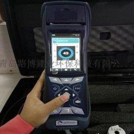 青岛意大利斯尔顿便携式烟气分析仪C500