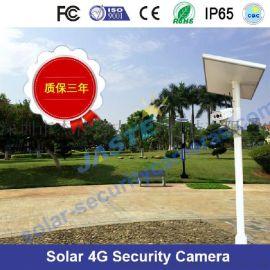 太阳能3G4G摄像头