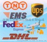 **货代DHL快递运输FEDEX日本送货上门