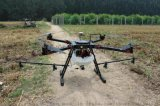 智能电动农用植保无人机