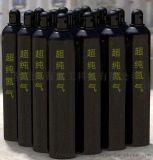 西安高純氮氣供應,純度99.999%,40L