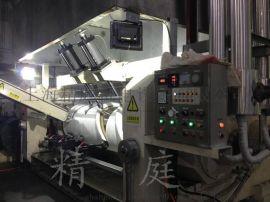 厂家直销PVC轧轮机(开炼机)