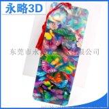 卡通動漫塑料PP光柵三維立體書籤 3D變幻變圖廣告書籤廠家定製