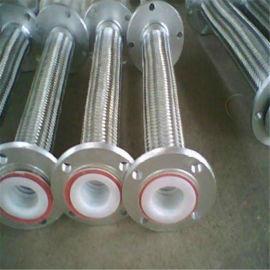 穿线金属软管/工业用法兰波纹管/厂家加工制作