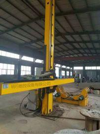固定式焊接操作机 焊接操作机 操作机 济南厂家直销