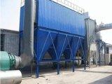 PPC氣箱式布袋除塵器煤礦化工鋼廠破碎機除塵設備