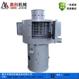 超细粉气流筛分机 新乡奥科立式气流筛生产厂家