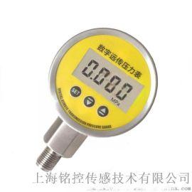 RS485数字远传压力变送器MD-S560R  RS485数字压力传感器