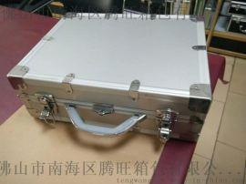 銀色鋁片大亮銀鐵殼手把工具箱