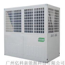 億思歐高溫熱泵熱水機空氣能高溫熱泵熱水機 工業