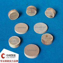 壁炉-烤炉尾气净化催化剂 贵金属蜂窝陶瓷催化剂 厂家直销
