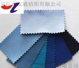 滌棉防靜電紗卡布料 國標品質 防靜電性能好