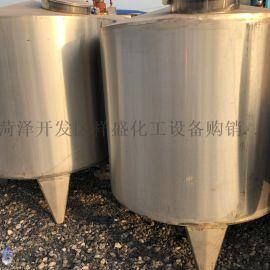 二手不锈钢立式储罐304材质10方储罐啤酒罐