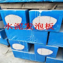 外墙水泥发泡保温板的性能介绍