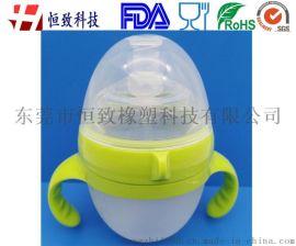 150ml硅胶婴儿带手柄奶瓶 宽口防胀气婴幼儿奶瓶