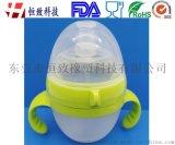 150ml硅膠嬰兒帶手柄奶瓶 寬口防脹氣嬰幼兒奶瓶