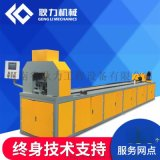 小导管冲孔机生产厂商