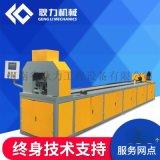 小導管衝孔機生產廠商