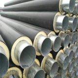 聚氨酯预制保温管DN125/133塑套钢聚氨酯直埋保温管