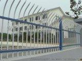 小區圍欄鋅鋼護欄雙彎鋅鋼護欄噴塑鋅鋼防護欄