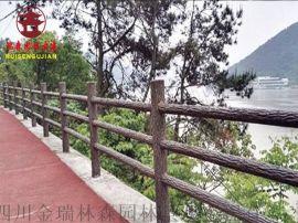 泸州实木栏杆厂家,公园栏杆河道护栏定制厂家