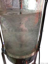硅油均质机,硅油分散混合机