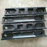 廠家直銷 刮板 40T刮板 礦用配件