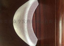 东莞厂家供应EPP发泡胶 松岗发泡胶成型产品