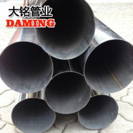 榕城区304 316L薄壁不锈钢钢管厂家DN100