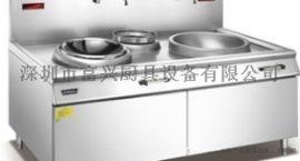 商用大功率电磁炉厨具厂家定制