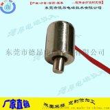 微型推拉式电磁铁,电磁铁推拉圆形