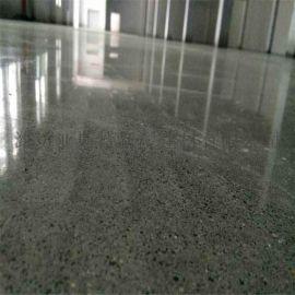 潍坊混凝土固化剂 水泥地面硬化处理 亚斯特建材