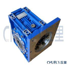 RV63-60-DZ蜗轮箱轴输出减速机