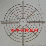 安平兴博丝网对外定制加工各种风机防护罩