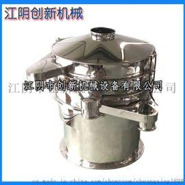 江阴创新机械ZS-800高效筛粉机过滤振动筛子