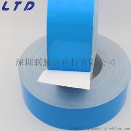 导热双面 LED导热粘接胶带 蓝膜双面胶带