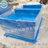 玻璃钢海鲜暂养桶@昭平玻璃钢海鲜暂养桶生产厂家