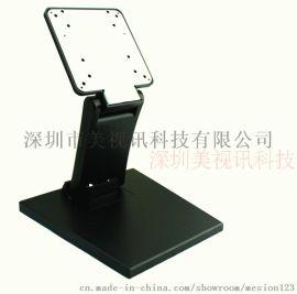 液晶支架/多功能通用液晶支架/液晶底座/显示器底座