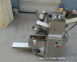 晋中小吃部小型全自动水饺机便宜的多钱