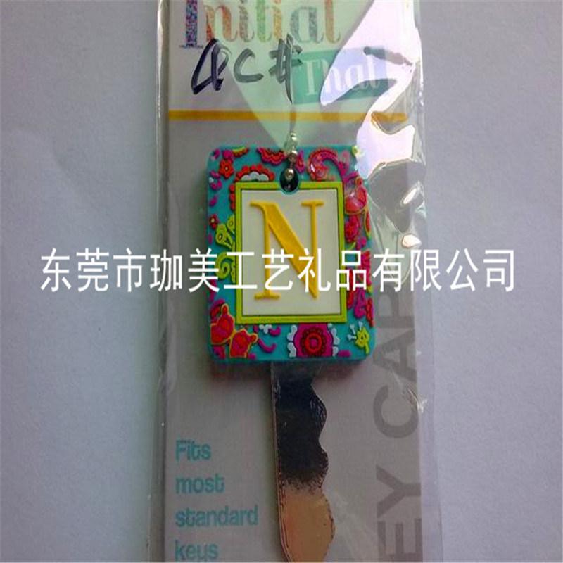 供应塑胶钥匙套 汽车钥匙包 广告钥匙套 品质好