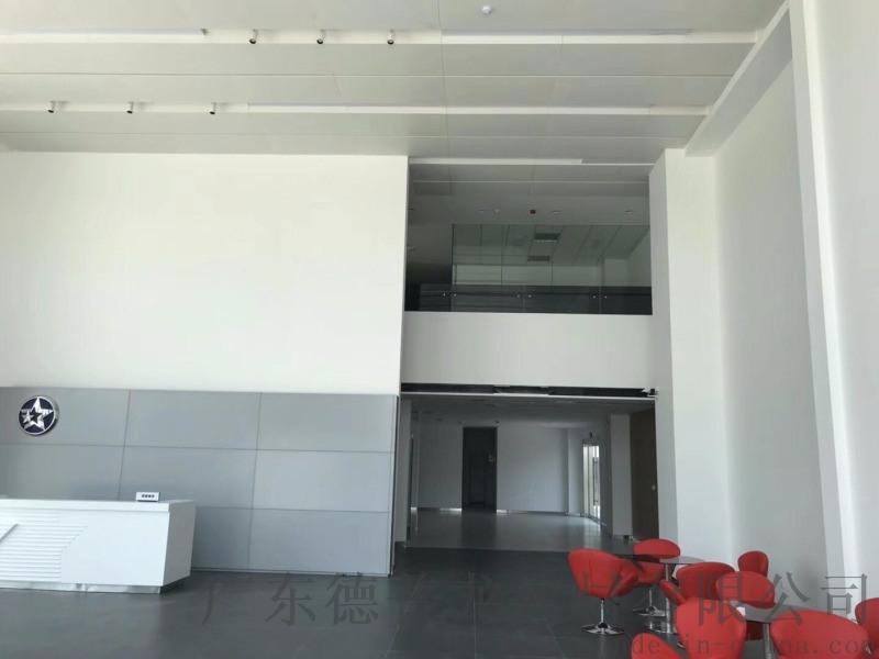 启辰吊顶-启辰4S店冲孔镀锌板柳叶孔排板图设计方案