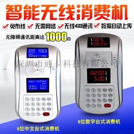 深圳饭堂收费机-食堂售饭机-食堂饭卡机价格