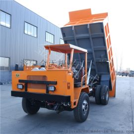 石英矿用6吨巷道专用车,小型井下低矮运输车