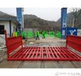 海东工地洗车机自动清洗工程车辆厂家直供