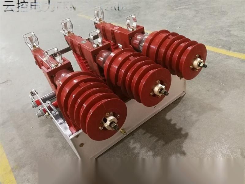 FKN12-12RD高壓負荷開關熔斷器組合電器
