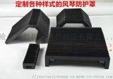 玻璃機械異型風琴防護罩加工定製 伸縮式風琴防護罩