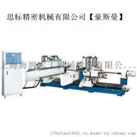 广州中山供应PVC护墙板双边锯铣机