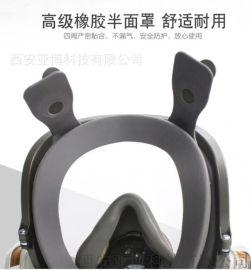 西安哪里有卖防毒面具|口罩13991912285