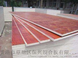 广西清水建筑模板 覆膜板