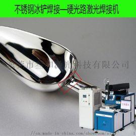 不锈钢激光焊接机 三通激光焊接设备直销